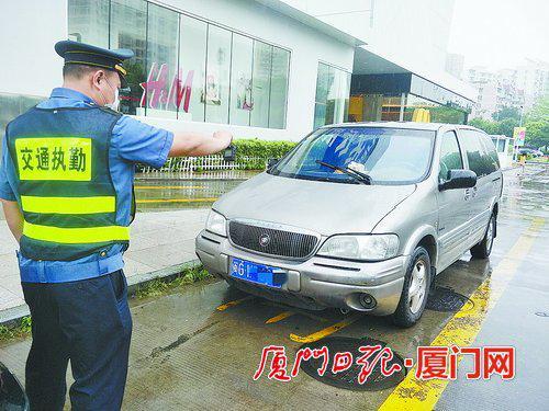 厦门:一司机非法营运被查13天后又被逮 或将面临重罚