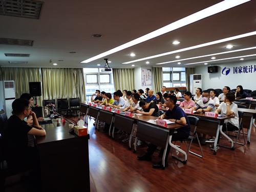中国(福建)国际贸易单一窗口智能报关系统应用培训会在三明