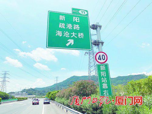 """厦门交警回应西收费站指示牌规避""""海沧大桥""""原因"""