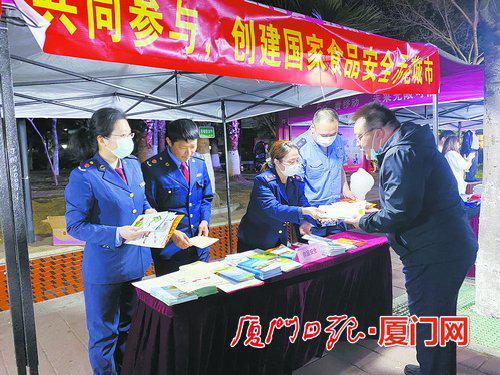 在殿前街道興園社區開展的食品安全進社區活動廣受好評。