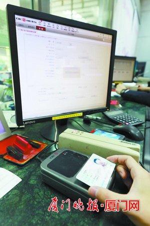 -工行工作人员进行身份证有效信息核查。