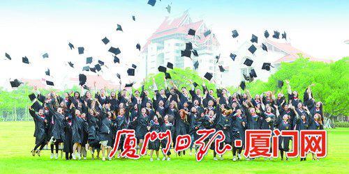 嘉庚学院学子迎来毕业季。(嘉庚学院供图)