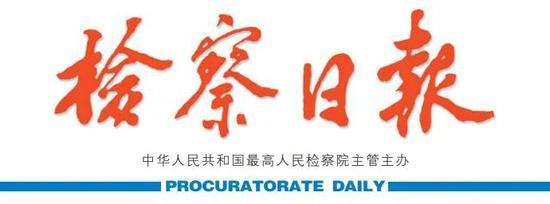 """起底厦门鼓浪屿码头""""乔老大"""":非法倒卖船票、暴力迫使""""野导""""交""""保护费"""