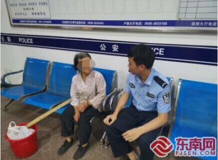 三明:老人卖菜迷路,民警及时救助
