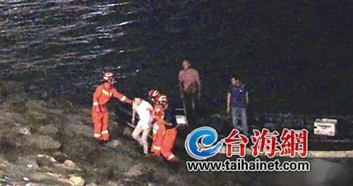 ▲轻生男子被渔民救上岸