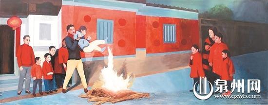 墙绘:年兜跳火堆