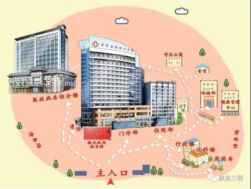 3月30日起三明中西医结合医院部分科室搬迁
