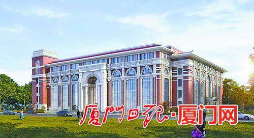 闽南戏曲艺术中心效果图。
