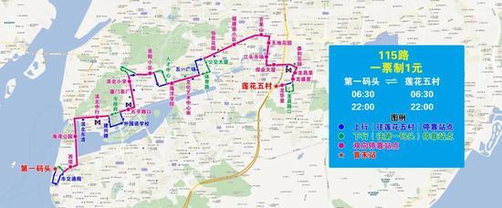 厦门调整10条岛内外公交线路 4条线路拟终止6条拟变更
