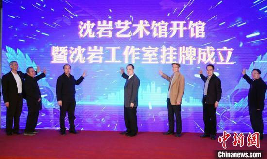 著名艺术家沈岩艺术馆在福建开馆 促弘扬船政文化
