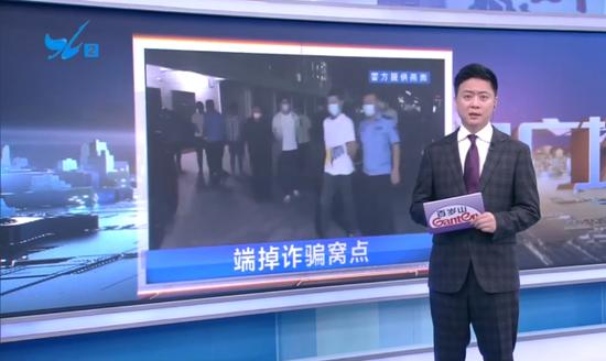 """厦门警方突击一诈骗窝点 13人被抓多为""""95""""后"""