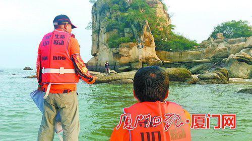 厦门:游客礁石上小憩醒来被海水围困 民警和海救队员将其救回