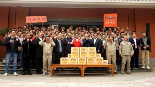 褚氏农业团队正式宣布新一季褚橙采果时间
