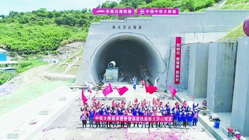 福廈高鐵正線隧道全部貫通 時速350公里2023年開通