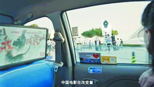 中国电影金鸡奖总宣传片发布 取景多个厦门地标