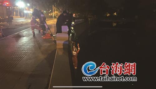 漳州凌晨两女子同坠一条河 一人疑醉酒跌落 一人疑轻生