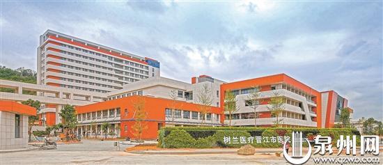 晋江市医院迁建项目一期年底完工 规划病床1988张