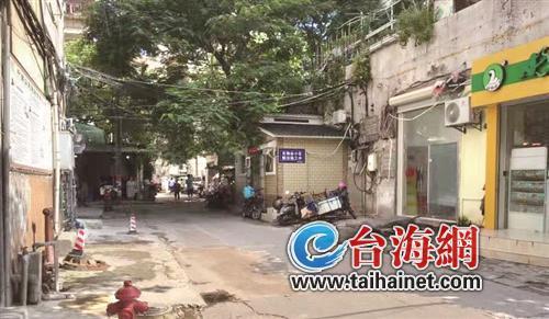 漳州今年拟改造52个老旧小区 国字号物业为改造兜底