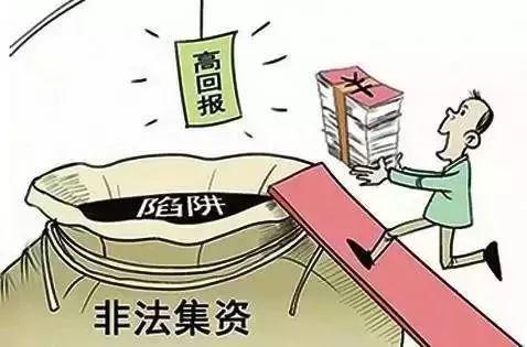 """洛江检察:检察官拍了拍你:请远离民间""""标会""""!"""