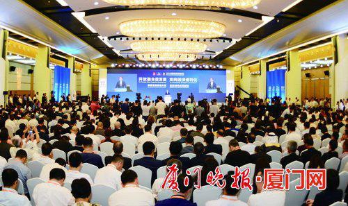 2019国际投资论坛主旨大会上午举行。厦门日报社全媒体记者刘东华摄