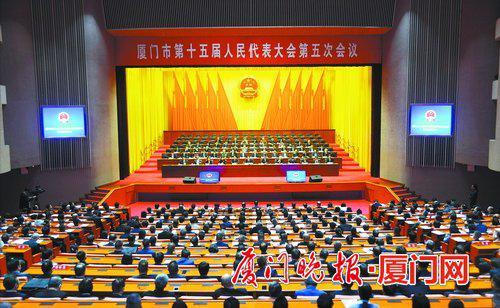 -今天上午,市十五届人大五次会议闭幕。刘东华摄