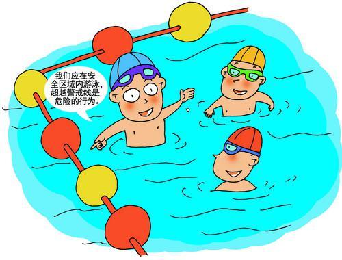 【防溺水课怎么上?】