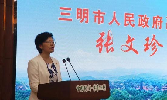 三明在榕推介全域全时旅游和森林康养新产品