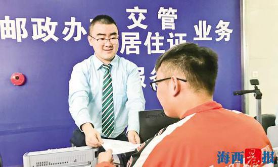 市民正在松柏支局网点办理居住证业务。记者陈小斌摄