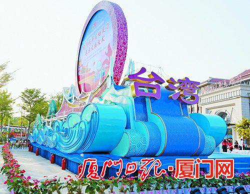 台湾彩车在集美安家 有望成为厦门又一网红打卡地