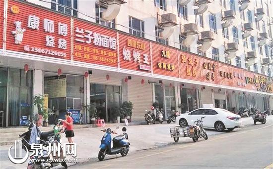 洛江双阳印尼街引导流动摊贩入店经营