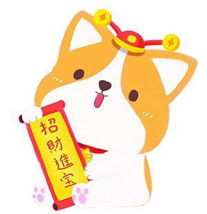 厦门书画家和动漫画师创作狗狗形象贺新春 旺