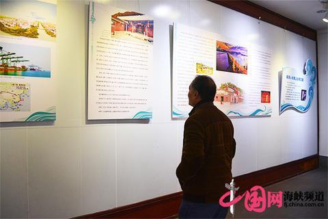 福清海上丝路历史文化遗存图片展吸引市民驻足欣赏