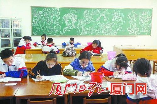 ▲漫画校本课课堂。