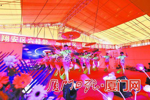 翔安区六桂堂举办春节联欢会。 (许竞雄摄)