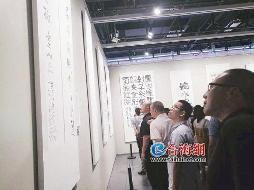   ◆书画产业蓬勃发展