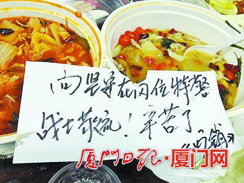 厦门一特警叫外卖 店家不仅多送菜还写致敬的话