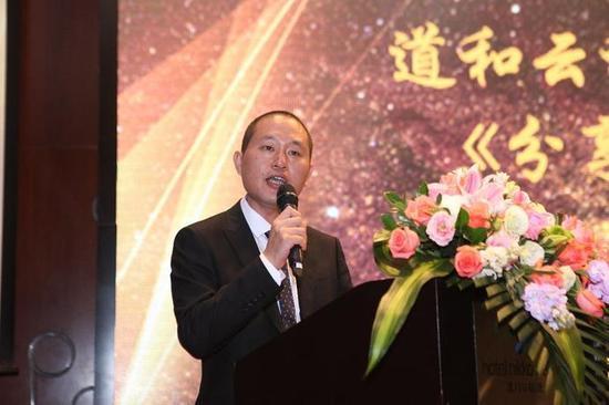 道和云科网络科技有限公司厦门运营中心负责人陈英俊发言