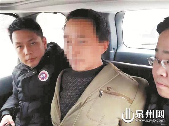 鲤城警方抓获犯罪嫌疑人王某元