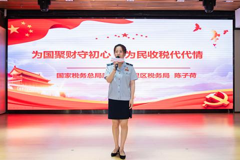 湖里区税务局党委陈子荷