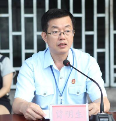 三明市政协副主席、市中级法院副院长曾明生