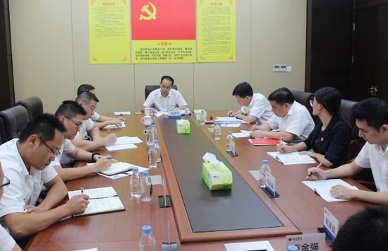 恒丰银行福州分行主要负责人赴龙岩开展工作调研