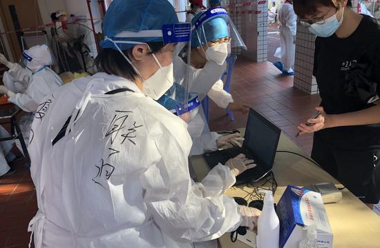 安溪县人民检察院开展爱心捐款活动助力疫情防控工作