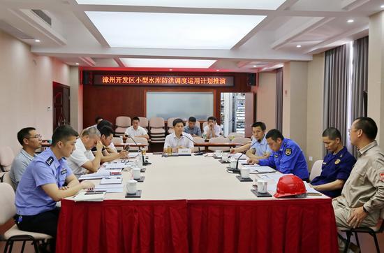 漳州开发区2019年防汛应急演练举行