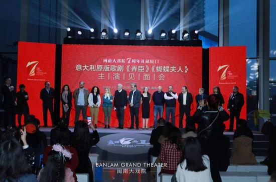 闽南大戏院喜迎七周年 2020精彩汇聚好戏不断