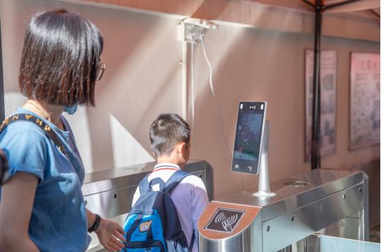 福建首批智慧幼儿园相继投用 网龙助力学前教育信息化升级