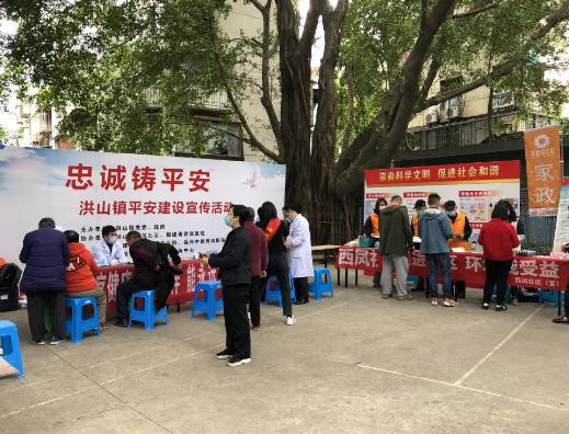 洪山镇平安建设宣传活动在鼓楼区文林广场成功举办