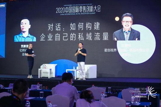 探索跨界战略合作新方式,苏州协和药业携宝岛眼镜联合为品牌赋能