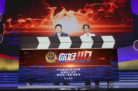 福建省委常委、宣传部长梁建勇和副省长、公安厅长田湘利启动开机仪式
