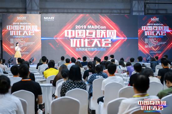 中国互联网优化大会于厦召开 大咖齐聚分享互联网营销干货
