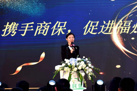 """普惠型补充医疗保险""""福民保""""在福州正式启动 仅68元/年"""